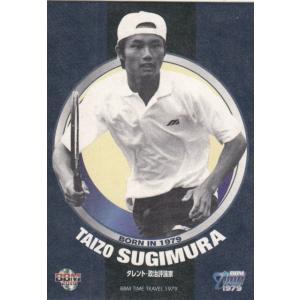 BBM ベースボールカード タイムトラベル 1979 91 杉村太蔵 (レギュラーカード/BORN ...