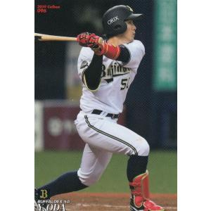 プロ野球チップス2019 第2弾 reg-096 小田裕也 (オリックス) レギュラーカード