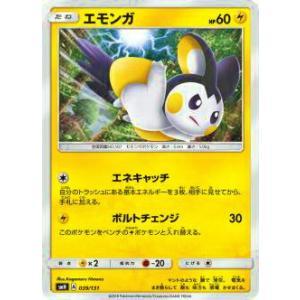 ポケモンカードゲーム SMH 039/131 エモンガ GXスタートデッキ 雷ライチュウ