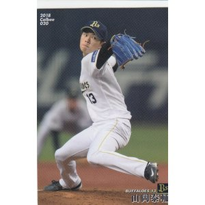 2018プロ野球チップス第1弾 020 山岡泰輔(オリックス)【新品】