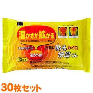 状態:新品  メーカー:オカモト  数量:30個  カイロサイズ:約H13×W9.5cm  【詳細】...