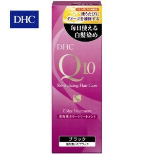 K180 DHC Q10美容液 カラートリートメント ブラック SS170g|lead