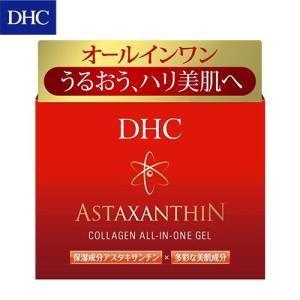 W176 DHC アスタキサンチン コラーゲン オールインワンジェル80g うるおう、ハリ美肌へ。 1つで5役化粧水・ジェル・クリーム・パック・化粧下地|lead