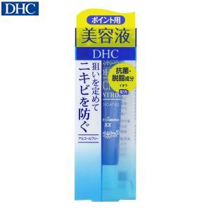 Y301 DHC 薬用アクネコントロールスポッツエッセンスEX 15g 日本製 ポイント用美容液 DHC 狙いを定めてニキビを防ぐ アルコールフリー 抗菌・脱脂成分配合|lead