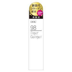 Z822 DHC スパコラ SS 50ml 保湿美容液 美容液 スーパーコラーゲン配合|lead