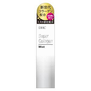 Z824 DHC スパコラ ミスト SS 50ml スプレー化粧水 ミスト状 スーパーコラーゲン配合|lead