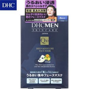 W608 DHC MEN 男性用 ディープモイスチュア フェースマスク 4枚 19mL×4回分|lead