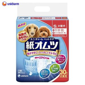 V288 ユニチャーム ペットケア ペット用紙オムツ Sサイズ 小型犬 お徳用30枚入|lead
