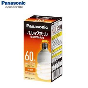 V107 Panasonic パナソニック 電球形蛍光灯 パルックボール 電球60W形相当 E17口金 電球色 EFD15EL11E/E17 超寿命|lead