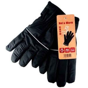 AU15 ノザワプランニング 防風手袋 Hot&Warm ブラック lead