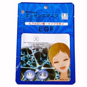 R268 MJケア エッセンスマスク EGF ヒアルロン酸 イソフラボン 23ml|lead