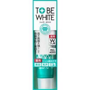 AW28 ストーリア トゥービー・ホワイト 薬用デンタル ジェル 100g|lead