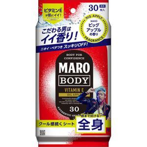 AY89 ネイチャーラボ MARO デザインボディシート マンハッタン ビッグアップルの香り 30枚