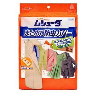 状態:新品未使用品ですが、店舗販売されていた商品ですので、パッケージに傷みがある場合が御座います。 ...