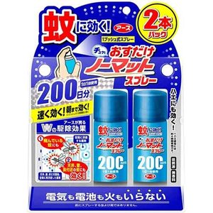 LD06 アース製薬 おすだけノーマット 蚊とり スプレータイプ 200日分 41.7ml×2本入