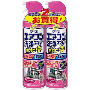 目玉特価 LD65 アース製薬 エアコン洗浄スプレー 防カビプラス エアリーフローラルの香り 420mL 2本セット lead