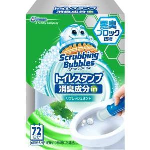 AX03 ジョンソン スクラビングバブル トイレ洗浄剤 トイレスタンプ 消臭成分in リフレッシュミントの香り 本体|lead
