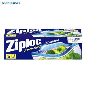 T257 旭化成 ジップロック フリーザーバッグ 小18枚入 冷凍から電子レンジ解凍まで OpenT...