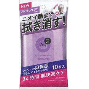 超目玉特価 LD75 エージーデオ24 クリアシャワーシート 爽やかなせっけんの香り フレッシュサボン 10枚入 ボディ用|lead
