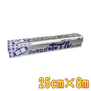 E660 東洋アルミ 抗菌クッキングホイル 25cm×8m|lead