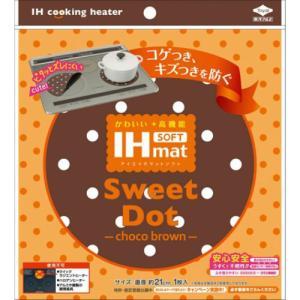 BE51 東洋アルミ IHマットSOFT SweetDot チョコブラウン 1枚入 IHコンロ専用 天板保護|lead