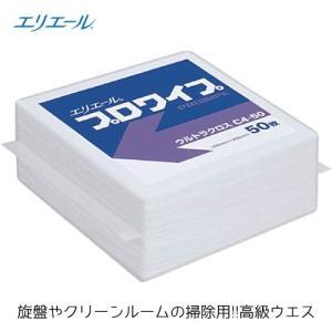 大王製紙 エリエール プロワイプ ウルトラクロス C4-50 1パック50枚入り 高級ウエスマシン用 旋盤 マシンメンテナンス|lead