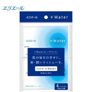 F090 大王製紙 エリエール+Waterプラスウォーター ポケットティッシュー 1パック(4個入り)|lead