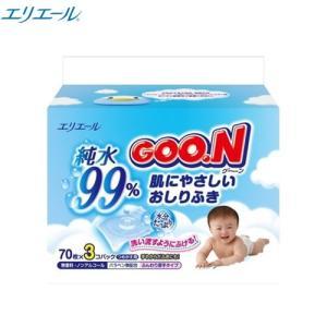S543 大王製紙 グーン GOON 肌にやさしいおしりふき つめかえ用 70枚×3個 (210枚入)|lead