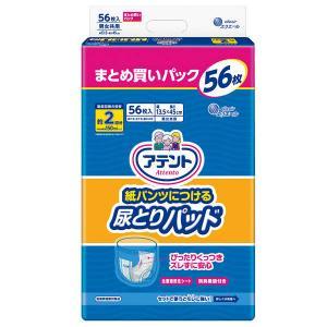 目玉特価 Z366 大王製紙 アテント 紙パンツにつける尿とりパッド 2回吸収 56枚入|lead