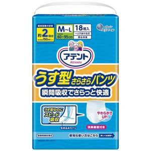 AE71 大王製紙 アテント うす型さらさらパンツ 男女共用 M-L 18枚入 介護用おむつ パンツタイプ|lead