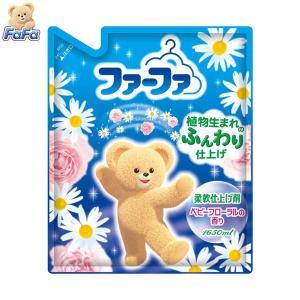 Y385 fafa ファーファ 柔軟仕上げ剤 ベビーフローラルの香り 1650mL 日本製 植物生ま...