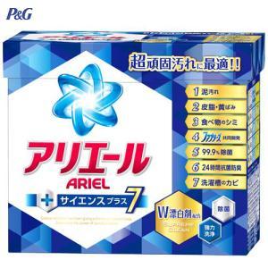 M136 P&G アリエール サイエンスプラス7 粉末洗剤 900g
