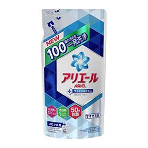 T135 P&G アリエール 洗濯洗剤 液体 イオンパワージェル サイエンスプラス 詰替用 770g