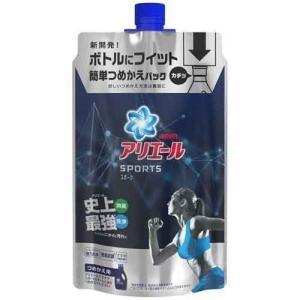 AN29 P&G アリエール 洗濯洗剤 液体 プラチナスポーツ 詰め替え 720g lead