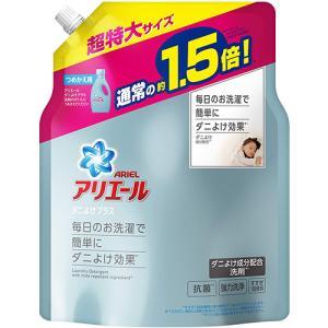 AX67 P&G アリエール 洗濯洗剤 液体 ダニよけプラス 詰め替え 超特大 1.36kg|lead