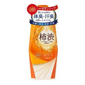 Y329 マックス 太陽のさちEX 薬用 デオドラントボディソープ 柿渋エキス配合 本体 500mL 日本製 皮膚の清浄・殺菌・消毒 体臭・汗臭を防ぐ|lead
