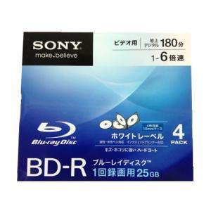 S522 SONY ソニー 録画用BD-R 4BNR1VCPF6 ビデオ用 ブルーレイディスク 1回録画用25GB 4pack 地上デジタル180分|lead