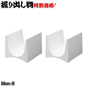 BL388 訳アリ like-it スタッキングワインラック2P STK-12L ホワイト ワインラック インテリア|lead