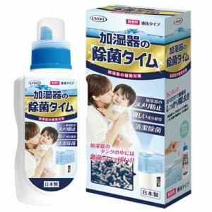AM34 UYEKI 加湿器の除菌タイム 液体タイプ 500mL|lead