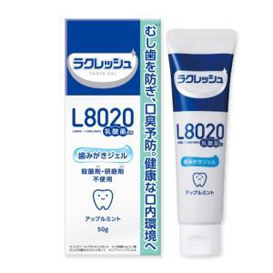 超目玉特価 ジェクス L8020乳酸菌 ラクレッシュ 歯みがきジェル 50g|lead