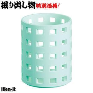 BL199 訳アリ like-it コバコ ペンスタンド CB-9018 ライトブルー|lead