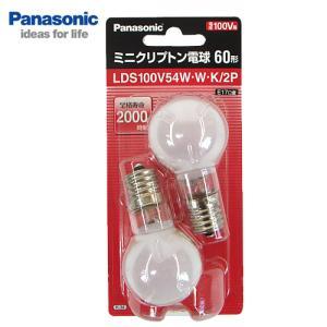 B689 Panasonic ミニクリプトン電球 2個入り LDS100V54WWK2P 60形 E17口金パナソニック|lead