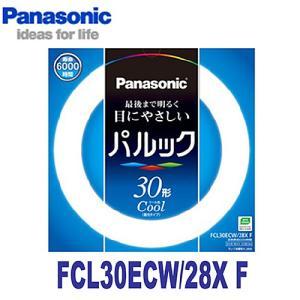 F181 パナソニック パルック蛍光灯 クール色 FCL30ECW/28XF|lead