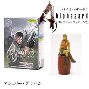 BH02 アガツマ バイオハザード4 コレクションフィギュア2 アシュリー・グラハム バイオ4