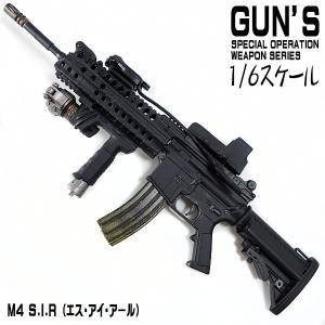GN02 銃達 GUN'S 1/6 スペシャル・オペレーション・ウェポンズ M4 S.I.R エス・アイ・アールフィギュアやドールのカスタム用にも最適スケール