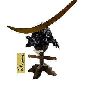 M0405 もののふ 武-MONONOFU-IV 第四弾 鉄地黒漆塗六十二間筋鉢 伊達政宗所用 世界の兜コレクション 可動箇所にこだわりました1/10スケール