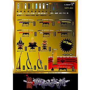 送料無料 プレミア品 SB1-13SET もののふ 武-MONONOFU-外伝 激闘 戦国武将 13種セット ノーマルコンプリート|lead