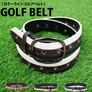 ゴルフ ベルト メンズ ゴルフベルト カラーライン ゴルフ用品 golf 小物 ホワイト|leadmen