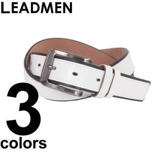 ベルト メンズ ナローベルト シンプル ベーシック バイカラー 2トーン 男性用 フェイクレザー|leadmen