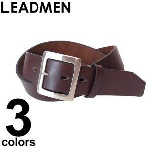 ベルト メンズ シンプル ロングベルト 大きいサイズ対応 帯全長約130cm  約40mm幅 男性用 フェイクレザー ロングサイズ スクエアバックル ギャリソンベルト